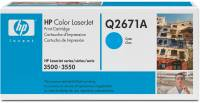 Подробнее о HP Color LaserJet Q2671A