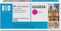 Подробнее о HP Color LaserJet Q2683A