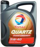 Подробнее о TOTAL Quartz 9000 Energy 5W-40 Quartz 9000 Energy 5W-40 4л