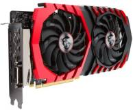 Подробнее о MSI Radeon RX 470 GAMING X 4GB