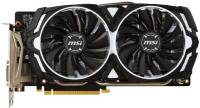 Подробнее о MSI GeForce GTX 1060 ARMOR 6G V1