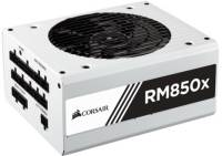 Подробнее о Corsair RMx 850W white Gold CP-9020156
