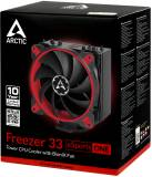 Подробнее о Arctic Cooling Freezer 33 eSports Edition One - Red ACFRE00042A