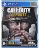 Подробнее о SONY Call of Duty WWII 7215667