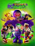 Подробнее о LEGO DC Super-Villains