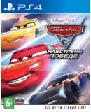 Подробнее о PS4 Disney Pixar Cars 3 (RUS SUB)