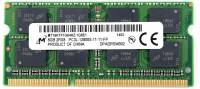 Подробнее о Micron So-Dimm DDR3 8GB 1600MHz CL11 MT16KTF1G64HZ-1G6E1