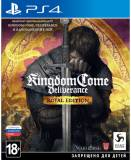 Подробнее о Kingdom Come Deliverance Royal Edition PS4