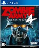 Подробнее о Zombie Army 4 Dead War PS4
