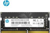Подробнее о Hewlett Packard So-Dimm HP S1 8GB 2666MHz CL19 7EH98AA#ABB