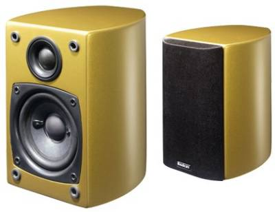 Hi-Fi акустическая система Audio Pro Allroom Allroom Sat Allroom Sat gold