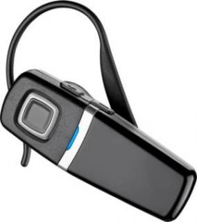 Наушники Plantronics Gamecom P90 83605-05