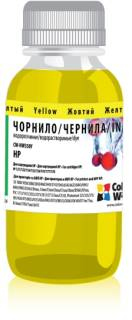 Чернила ColorWay Чернила HP 134/135 (Yellow) CW-HW350Y01 6942941815043