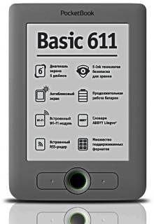 Электронная книга PocketBook PB611-DY