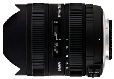 Объектив Sigma 8-16 mm f4,5-5,6 DC HSM for Canon
