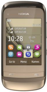 Смартфон Nokia C2-06 Golden buff 002X2R7