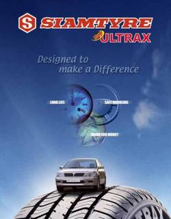 Шина Siamtyre Ultrax 155/80 R13 79T