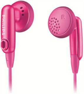 Наушники Philips SHE2614