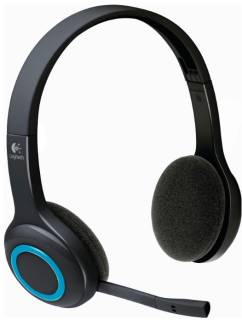 Наушники Logitech Wireless Headset H600 981-000342