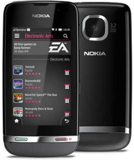 Смартфон Nokia Asha 311 Dark grey A00007325