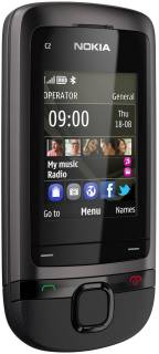 Смартфон Nokia C2-05 Dark grey A00003462