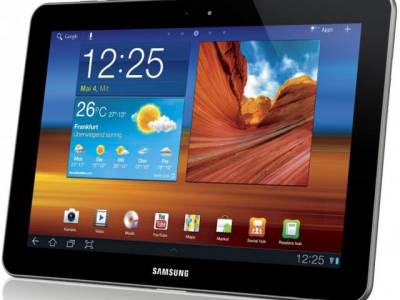 Планшет Samsung Galaxy Tab P7500 10.1 3G 64GB Black GT-P7500
