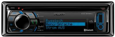 Авторесивер Kenwood KDC-BT52U