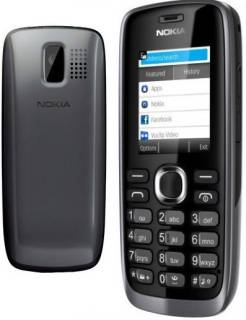 Смартфон Nokia 112 Dark grey A00007639