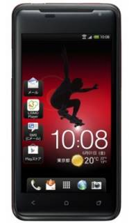 Смартфон HTC J (z321e) Red(EU)