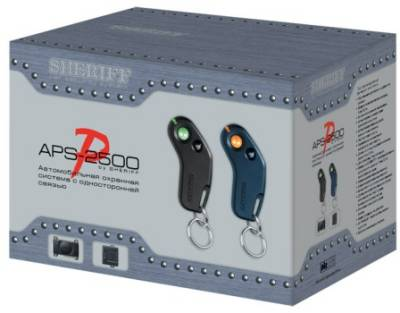 SHERIFF APS-2500