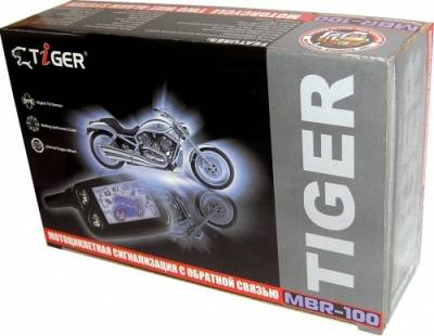 Tiger Escort MBR-100