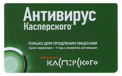 Антивирус Kaspersky HomeSpace Security 2012, Dt, Desktop, Card KL1843LOBFR