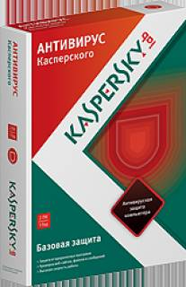 Антивирус Kaspersky Anti-Virus 2013 2-Desktop 1 year Base Box