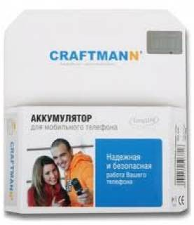Craftmann АКБ E-Ten Glofiish X800 +2energy US454261 A8T 3000mAh +2energy