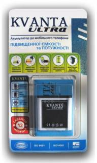 KVANTA NEW Nokia BP-5M/8600 820mAh