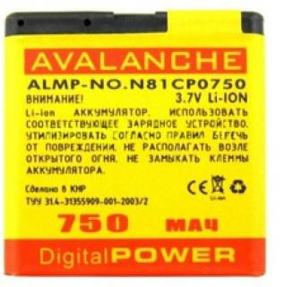 AVALANCHE BP-6MT