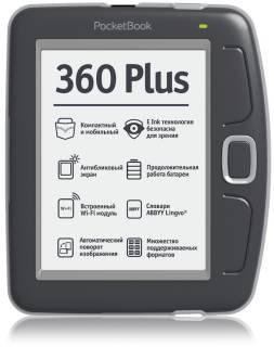 Электронная книга PocketBook PB512-DY