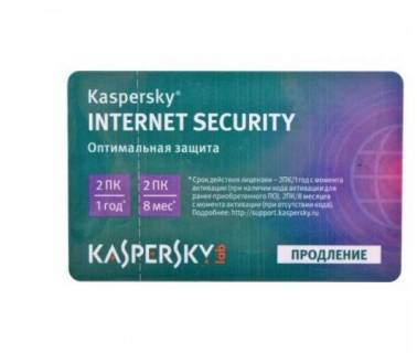 Антивирус Kaspersky Internet Security 2013 KL1849LOBFR