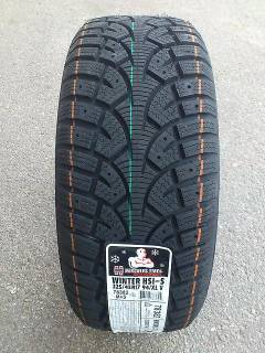 Шина Hercules Winter HSI-S 185/65 R15 88T