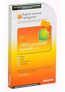 Приложение Microsoft Office 2010 (79G-02047) Home and Student