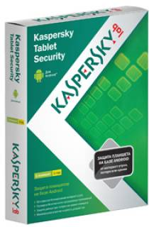 Антивирус Kaspersky Tablet Security