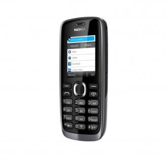 Смартфон Nokia 112 Dark gray A00007639