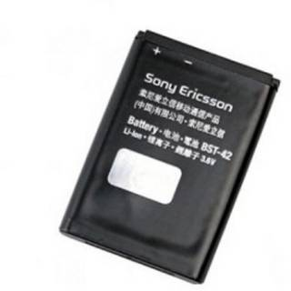 SonyEricsson BST-42 Battery