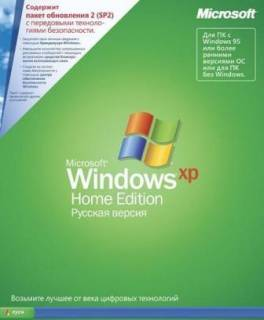 Операционная система Microsof Windows XP Home edition Rus SP2 N09-01034