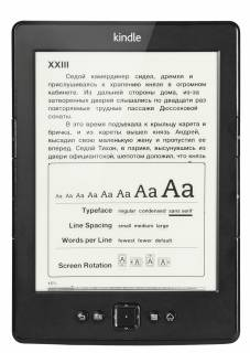 Электронная книга Amazon Kindle 5 + NOOK Simple Touch AMZ_KD5_NST