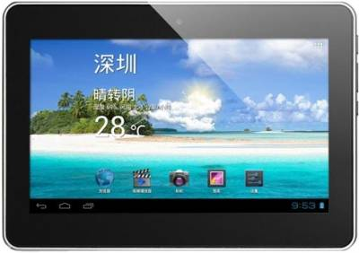 Планшет CUBE Tablet pc U9GT4 8GB Black-Silver