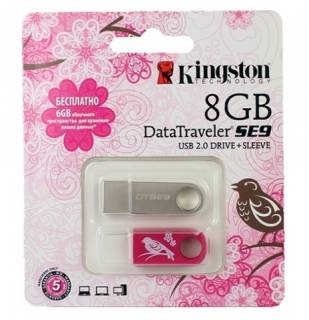 Флеш-память USB Kingston KC-U468G-2U