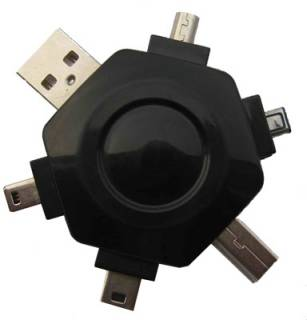 Разветвитель Gembird A-USB5TO1