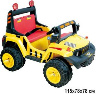 Tilly KL02 R/C YELLOW