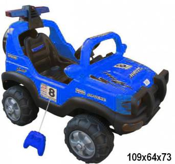 Tilly YC202 R/C BLUE